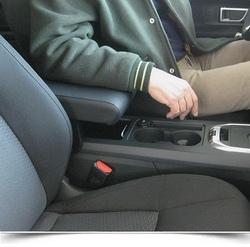 Bracciolo per Land Rover Discovery Sport