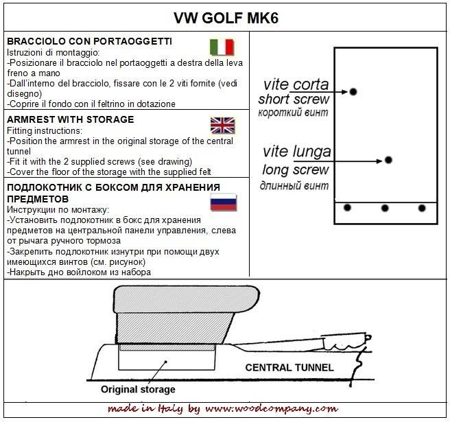Bracciolo con portaoggetti per Volkswagen Golf 6